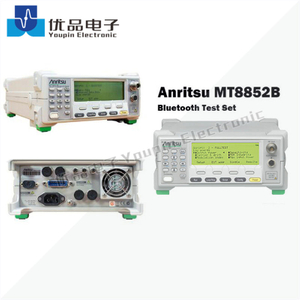 Anritsu日本安立 MT8852B 蓝牙测试装置仪