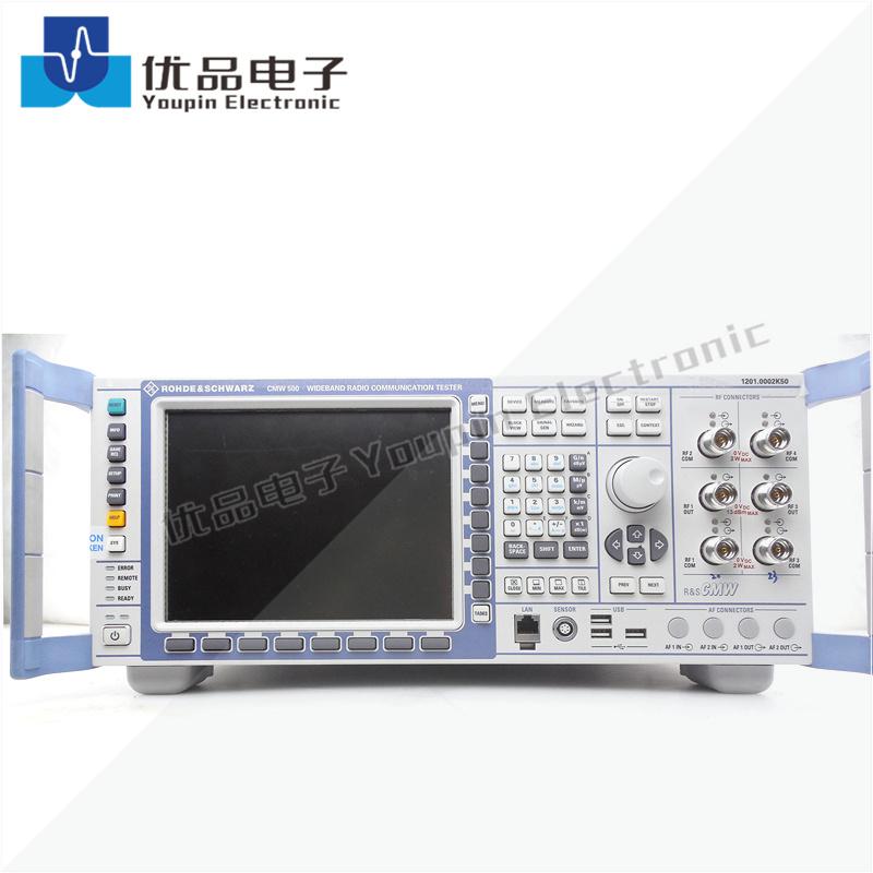R&S罗德与施瓦茨 CMW500信令无线通信测试仪