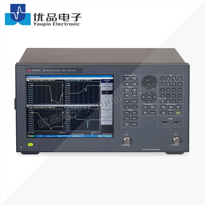 Keysight是德科技 E5063A ENA矢量网络分析仪