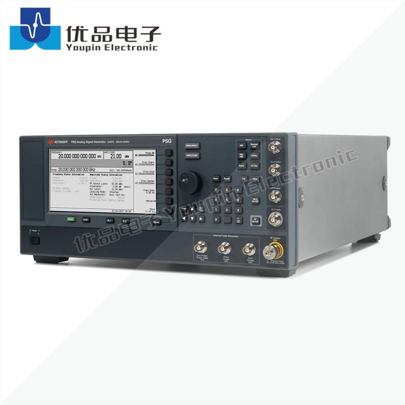 Keysight是德科技 E8257D PSG模拟信号发生器
