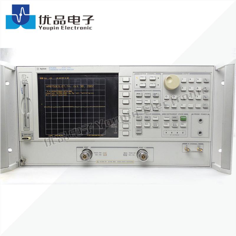 是德(安捷伦)8753ES S-参数矢量网络分析仪