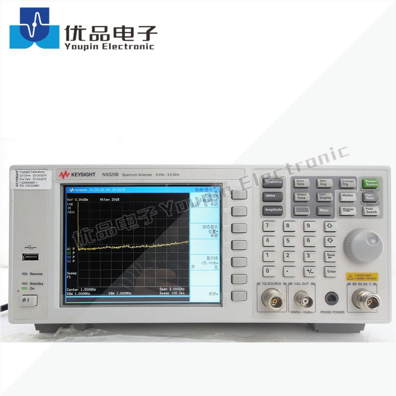 是德(安捷伦)N9320B 射频频谱分析仪