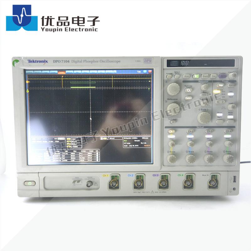 Tektronix泰克 DPO7104數字示波器